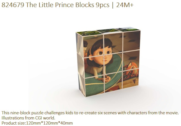 824679_the_little_prince_blocks9pcs